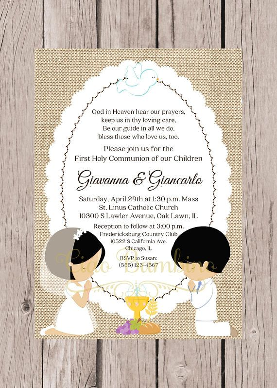 PRINTABLE First Holy Communion Invitation For Siblings