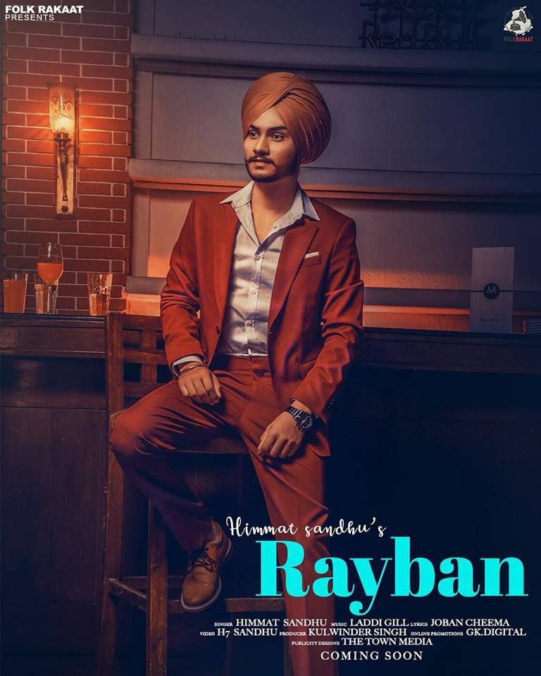Ban Rajvir Jawanda MP3 Song Download RiskyjattCom Latest