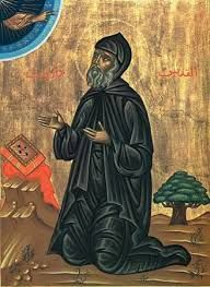 Saint Maro - Feast day 15th April pray for us.
