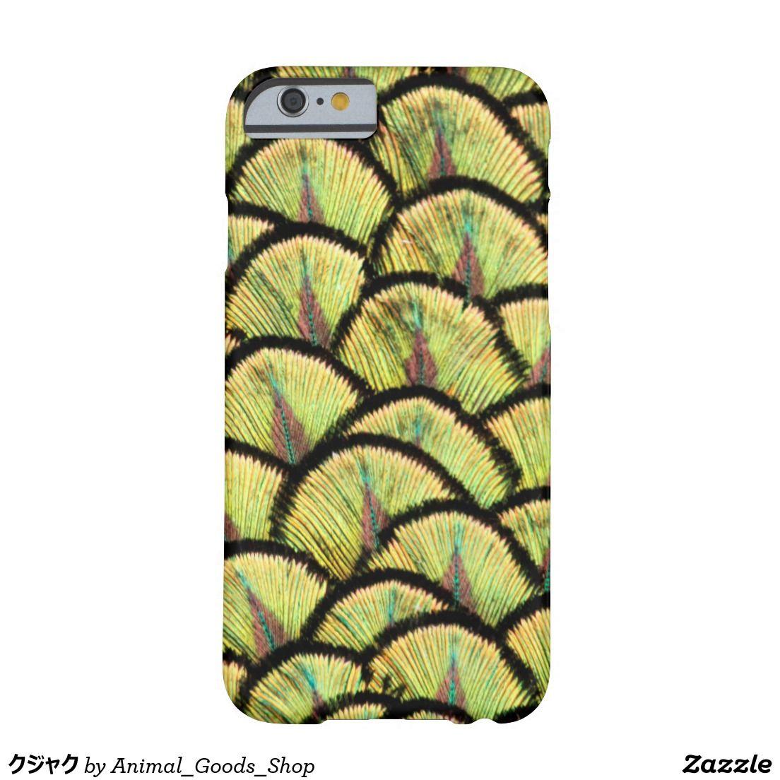 クジャク iPhone 6 ベアリーゼアケース