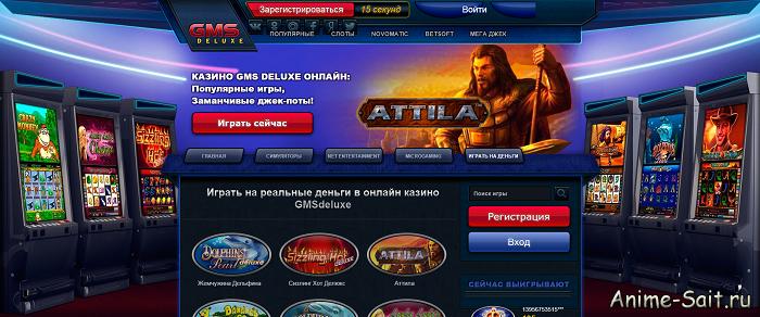 Игровые автоматы играть бесплатно на рубли мобильные игровые автоматы на gava гаражи