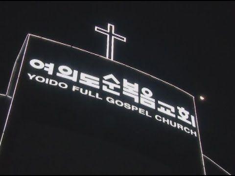 [CBS 뉴스] 부채 300억 교회 매입 왜?