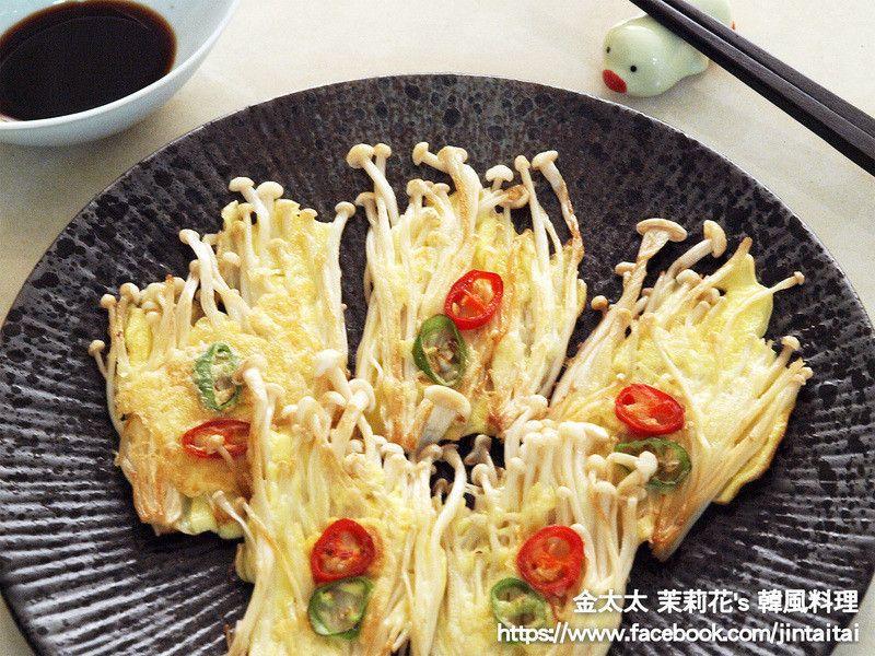 作法非常簡單,嚼感卻很特別的金針菇煎餠,正餐和點心都很適合!