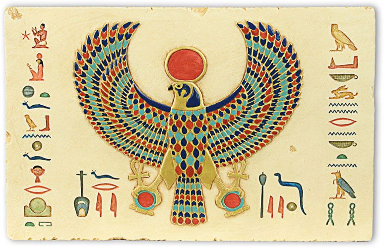 """Egyptian sun god """"Croa tan"""" also considered to be offspring of the sun god, """"Ra,"""" therefore, Horus."""