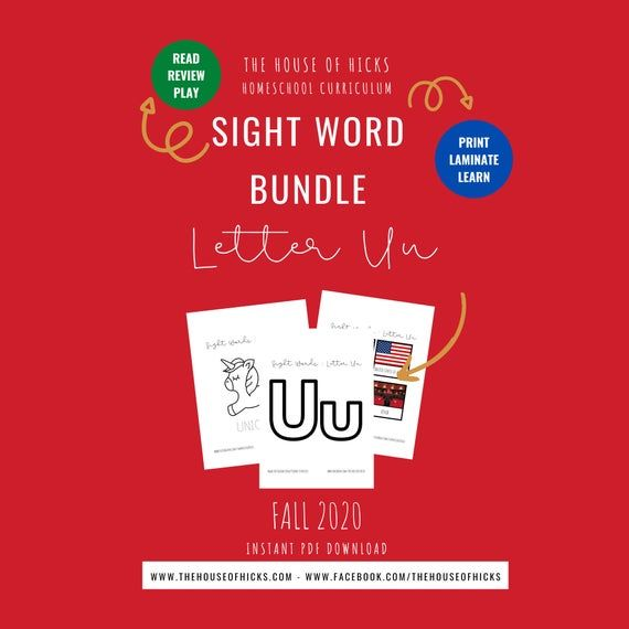 Printable Worksheets   Sight Words   Letter U Gallery