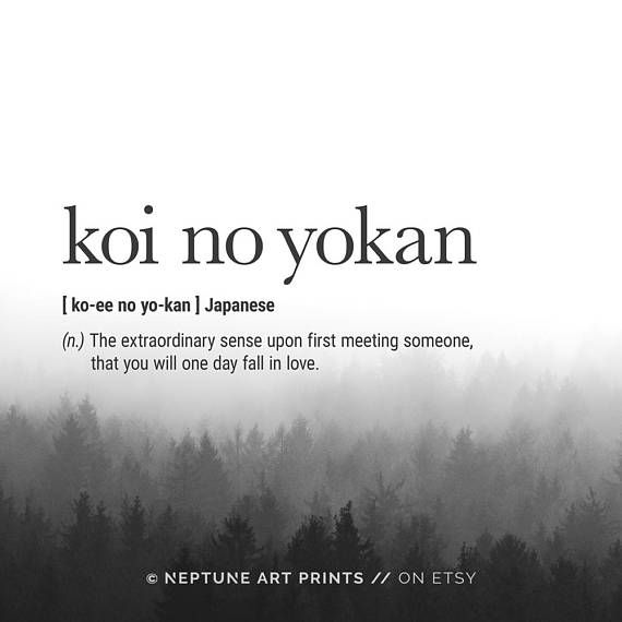 Koi No Yokan Definition Prints, Japanese Definition Wall Art, Love Definition, Minimalist, Modern, Definition Poster Inspirational Art Decor