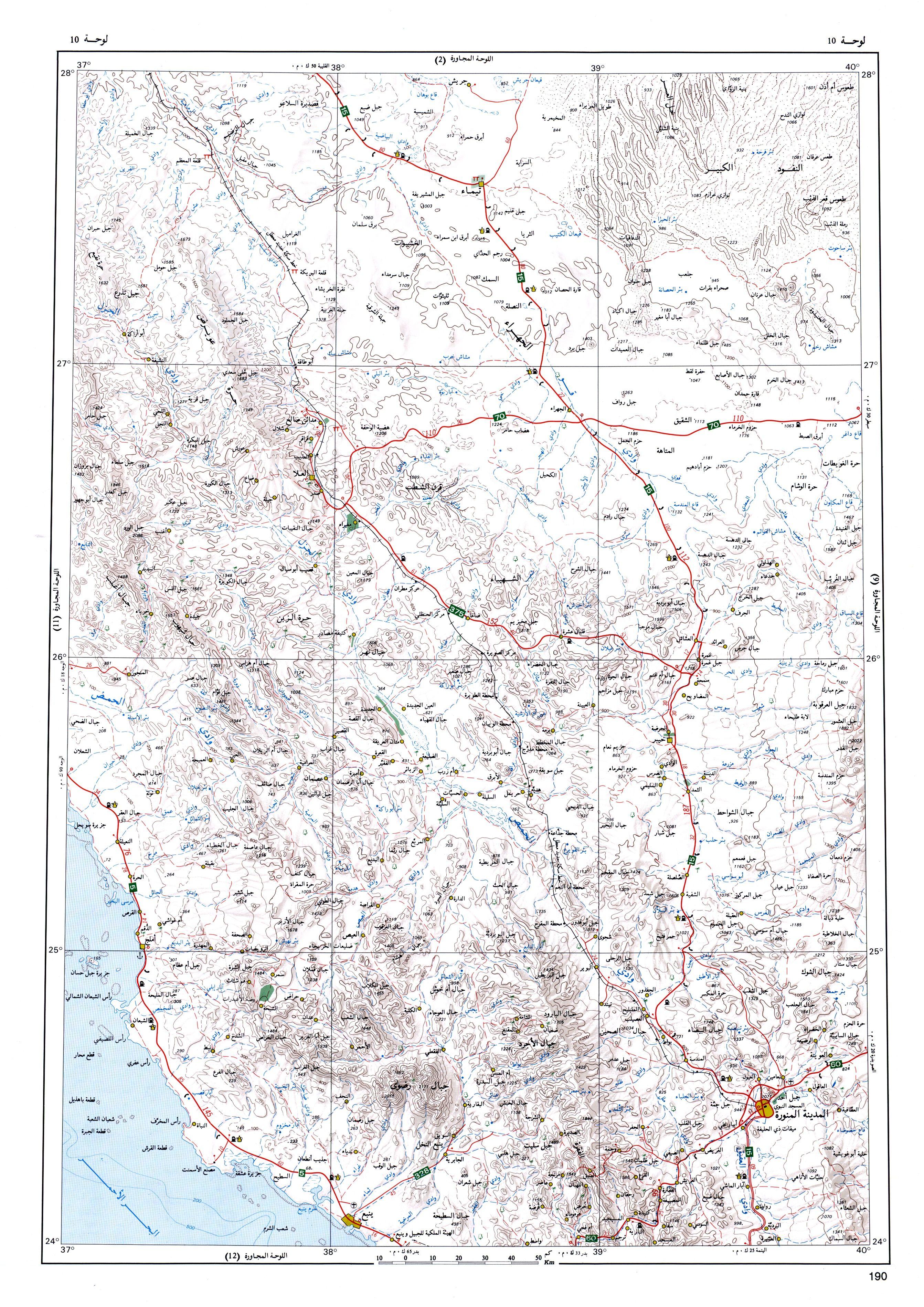 خريطة رقم 10 المدينة المنورة Map Places To Visit Home Decor