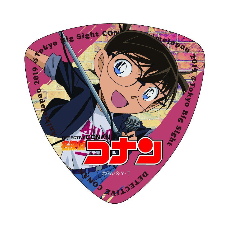 Pin By Rachel Birch On Detective Conan Porsche Logo Detective