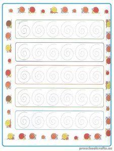 Free Printable Tracing Sheet for Kindergarten