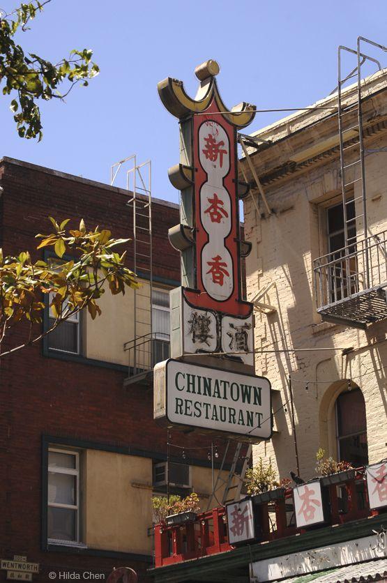 Chinese Restaurant Sign Chinatown San Francisco Ca San