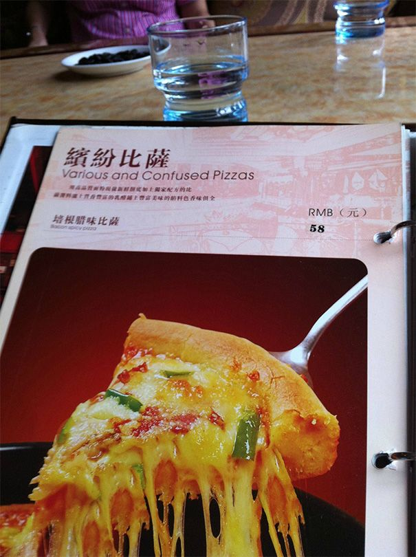 Presentation is part of a dish's appeal, and the menu is part of the presentation. This makes the English translation of