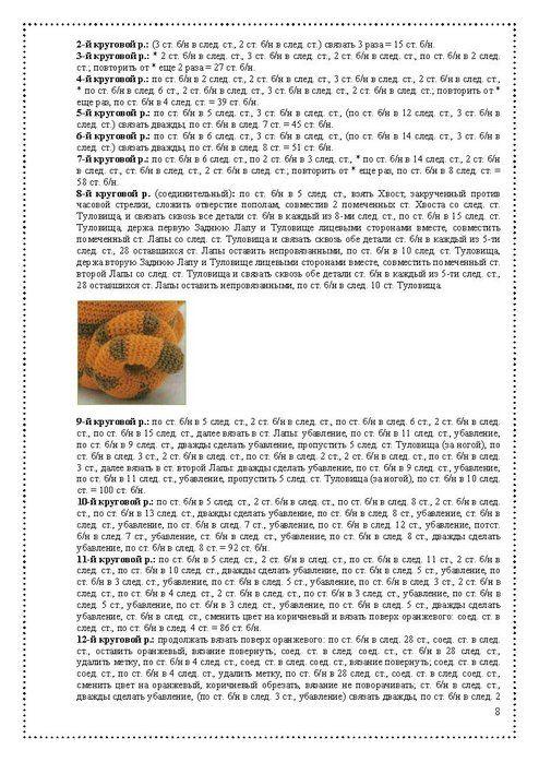 Идеи на тему «ПИОН» (400) | пионы, цветы, вышитые