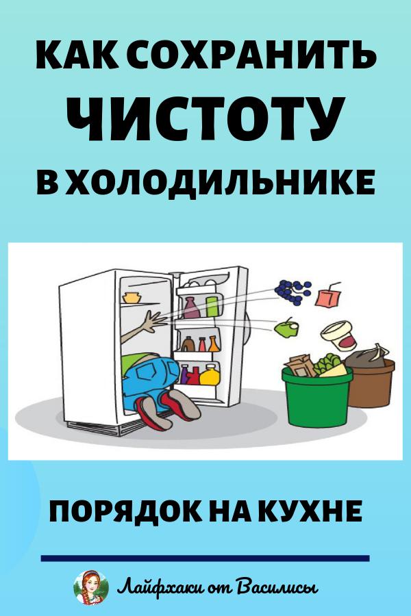 картинки уборка холодильника смешные предстоит очень