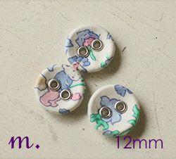 くるみボタン 平 2穴かわいいリバティのくるみボタンです。サイズ 直径12mm 3個セット手作りの小物のワンポイントにとってもかわいいです。|ハンドメイド、手作り、手仕事品の通販・販売・購入ならCreema。