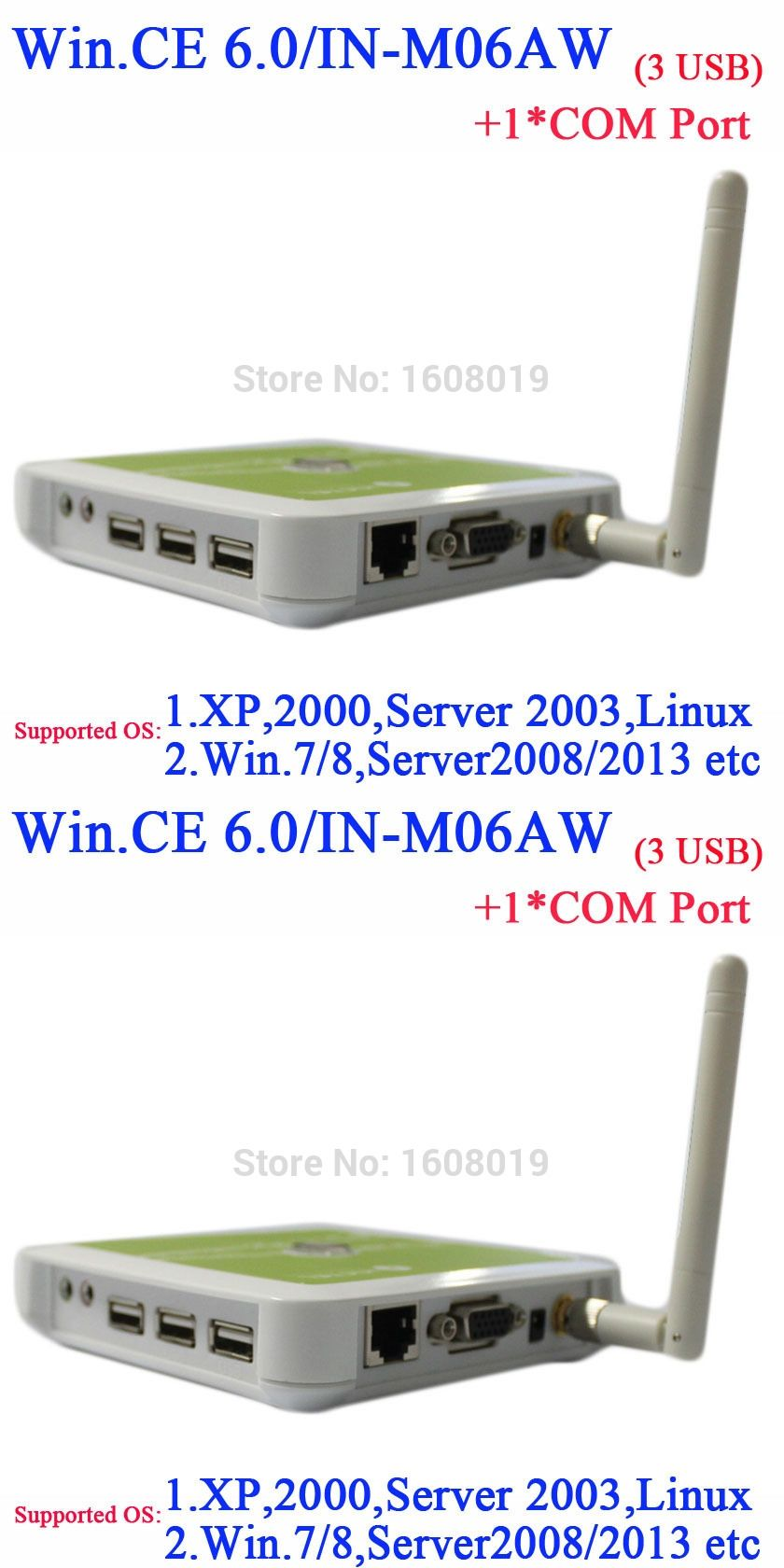 Thin Clients RDP customize 1 COM embeded WIN CE 6 0 white