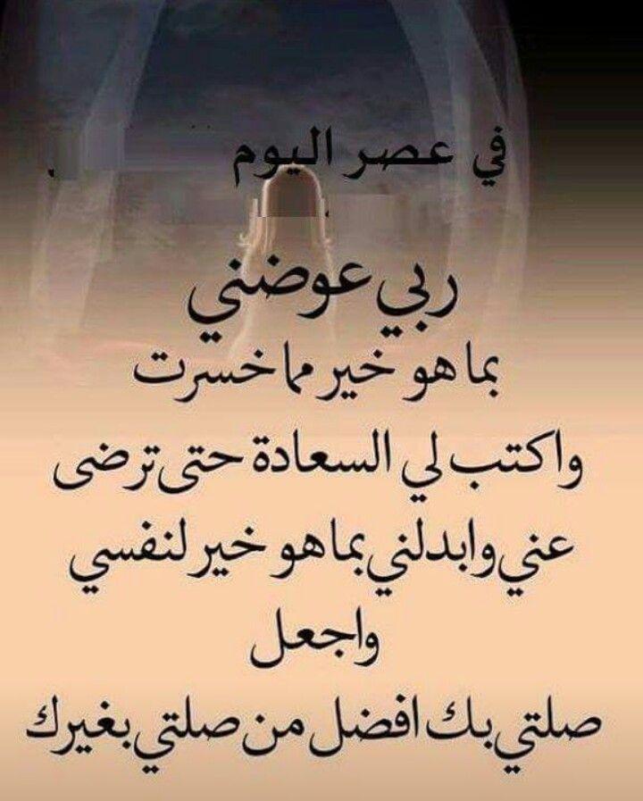 Pin By Dima On أدعية Arabic Calligraphy Calligraphy