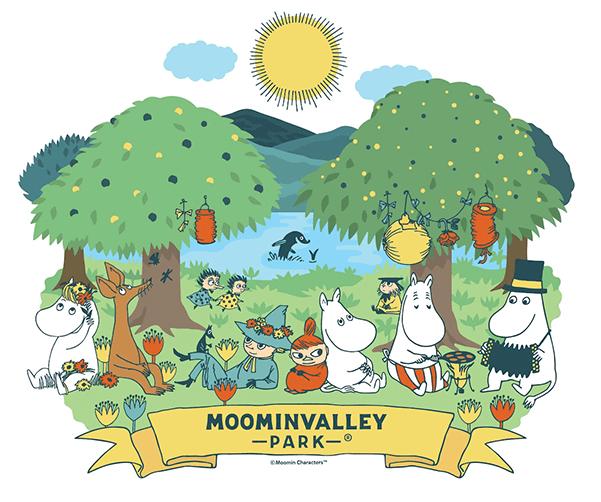 公式 ムーミンバレーパーク ムーミン一家と出会えるテーマパーク