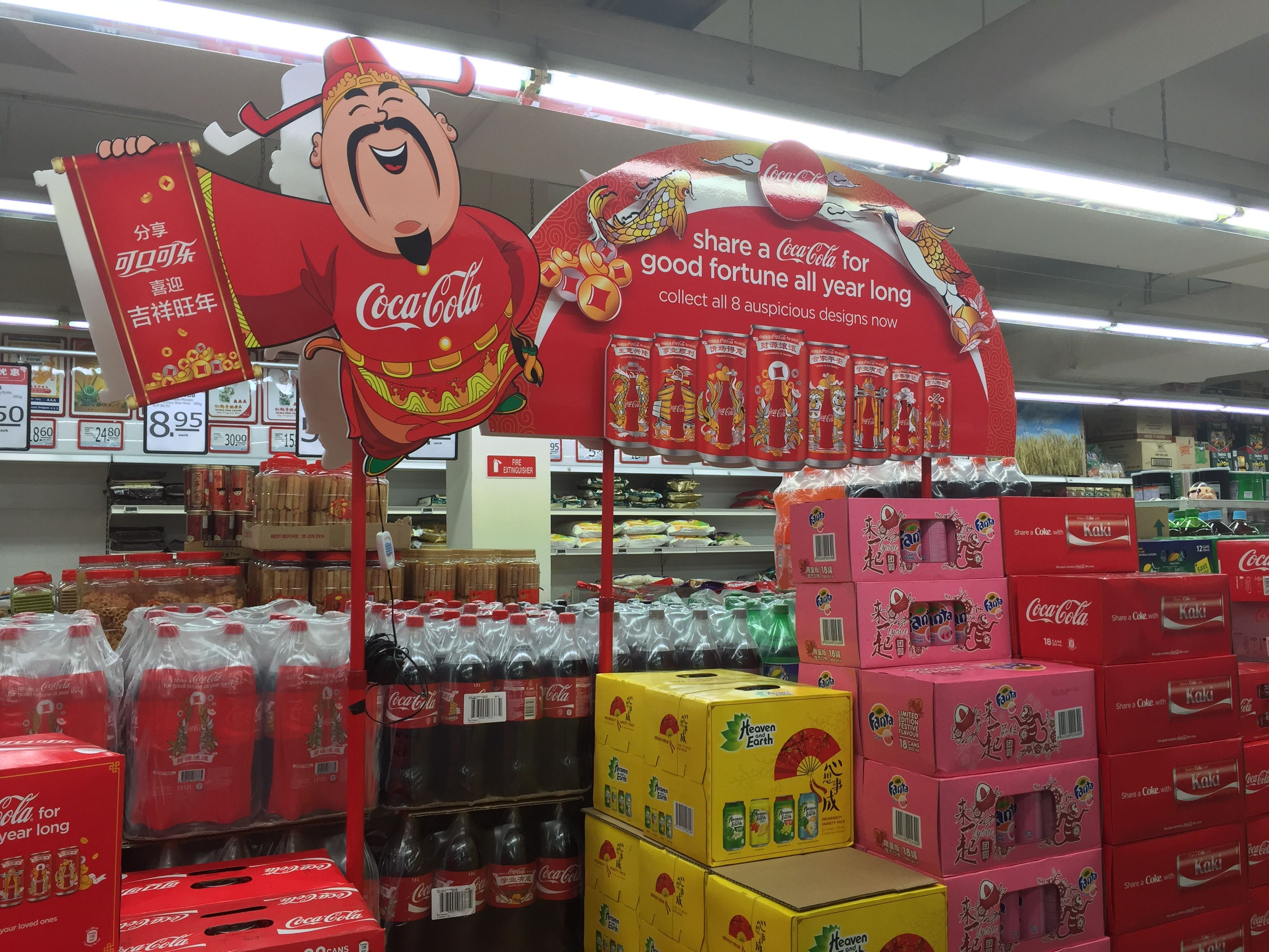 1000 images about pv merchandising displays point coca cola cny supermarket display pallet the selling points