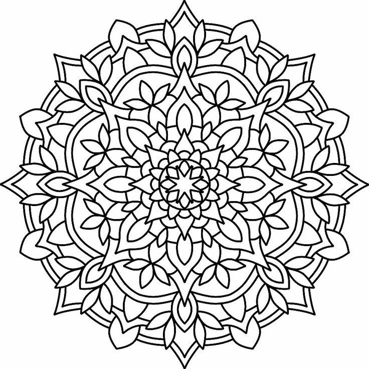 Designe Mandala Coloring Pages Celtic Coloring Coloring Pages