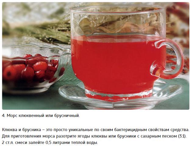 как сделать сигу из чая