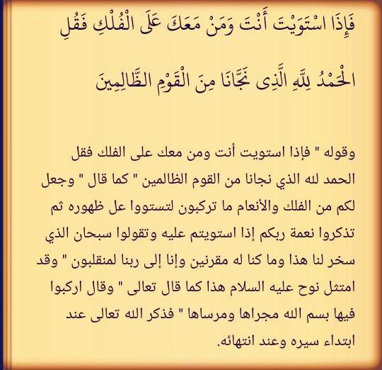 Pin By Maysoon On تفسير القرآن الكريم حديث نبوي شريف Math Calligraphy Math Equations