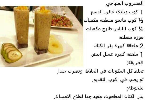 Detox6 Food Healthy Diet