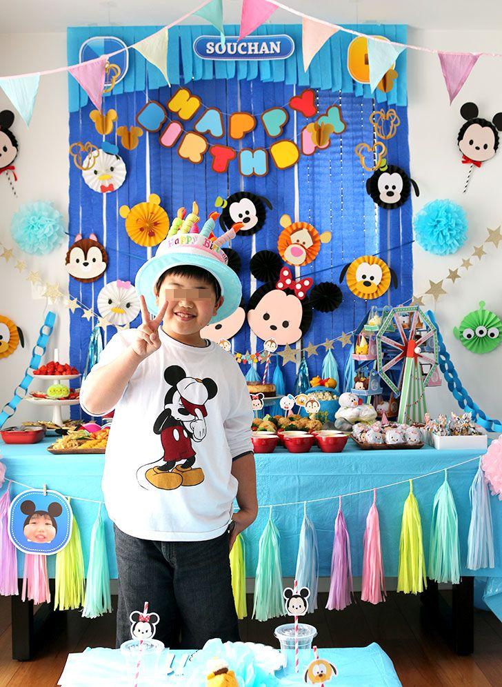 ディズニーツムツムをテーマにした誕生日パーティー演出 かわいい飾り付けやパーティー料理などアイデア満載 Happy Birthday Project 誕生日 パーティー 子供 パーティー 料理 誕生日表