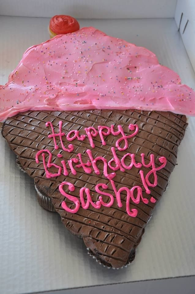 Ice Cream Sundae Birthday Cake Cupcake Pullout Fr Ralphs Kroger