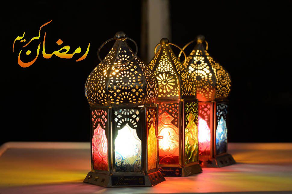 رمزيات رمضان واتس اب 2019 Ramadan Ramadan Kareem What Is Eid