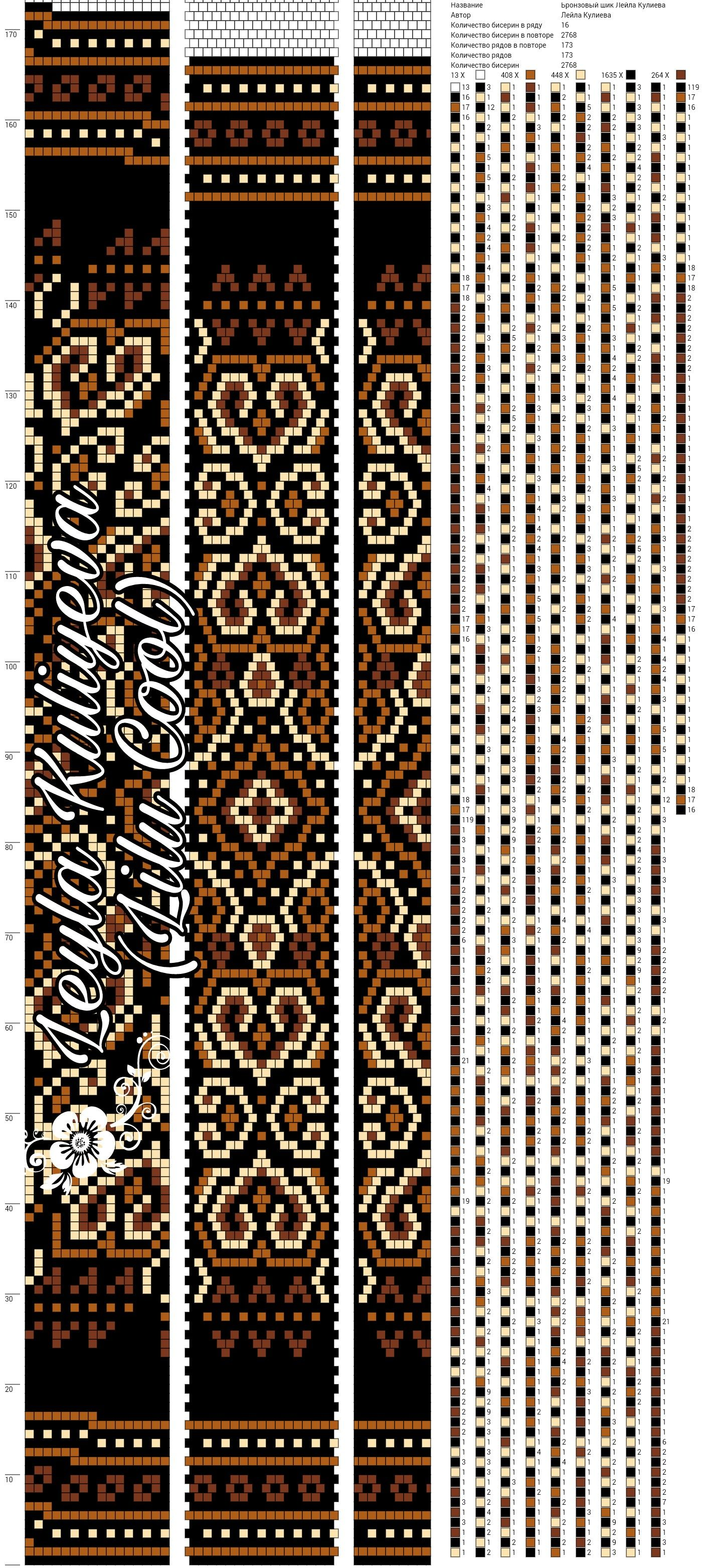 Pin de Szilvia Soltész en gyöngyös kumihimo minta | Pinterest ...