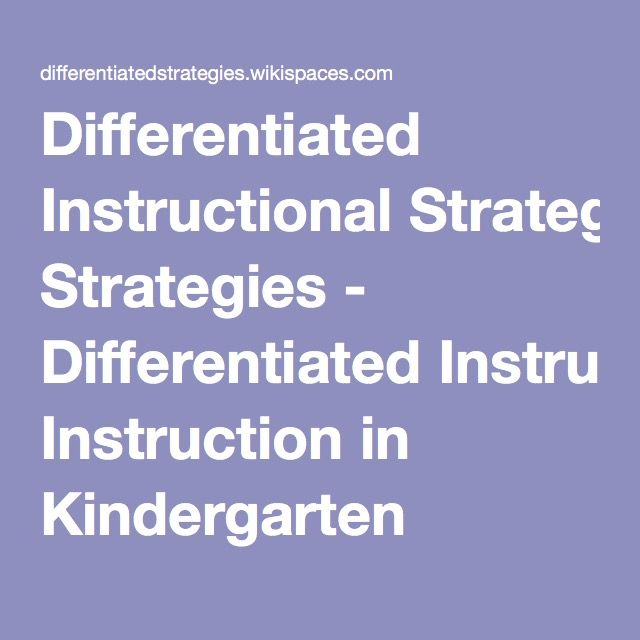 Differentiated Instructional Strategies Differentiated Instruction