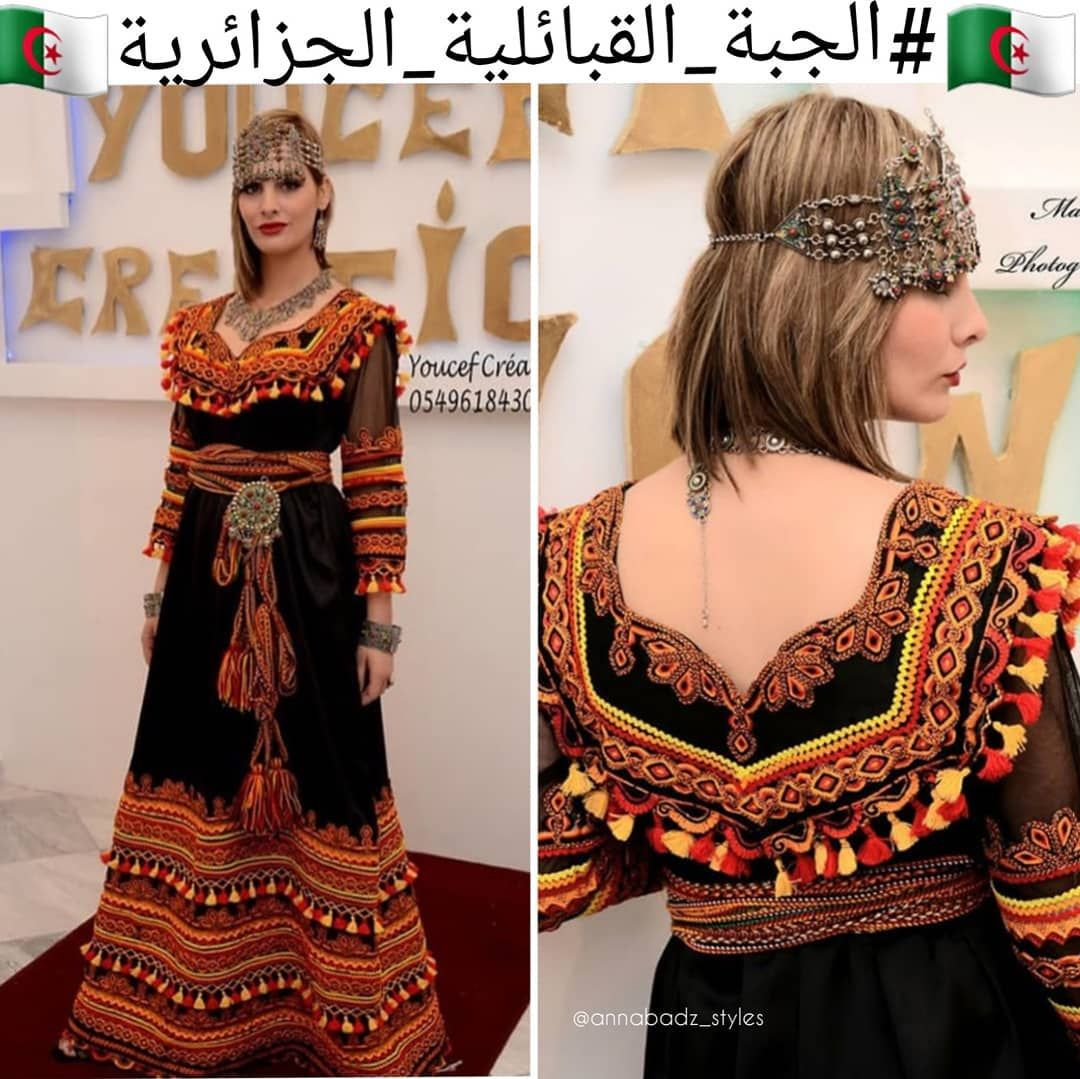 الحلي القبائلي الجزائري الجبة القبايلية الجبة القبائلية لباس جزائري أصيل الجمال الجزائري الحلي Traditional Dresses Dresses Fashion Dresses