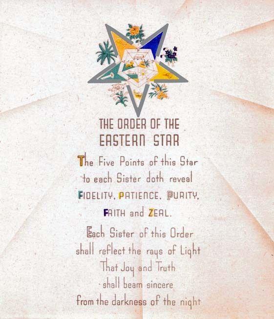 Antique Order of the Eastern Star poem print ring art