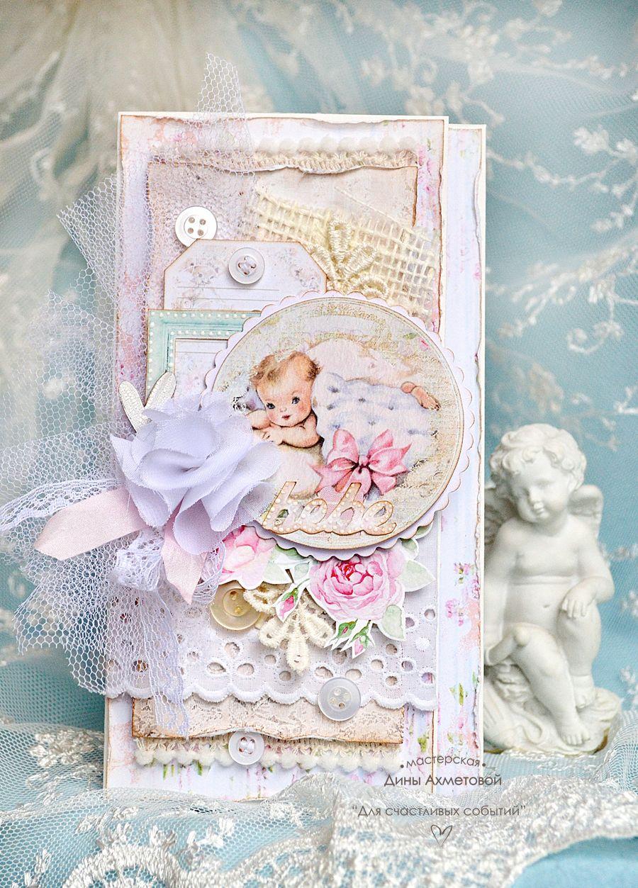 Скрап открытки на рождение детей