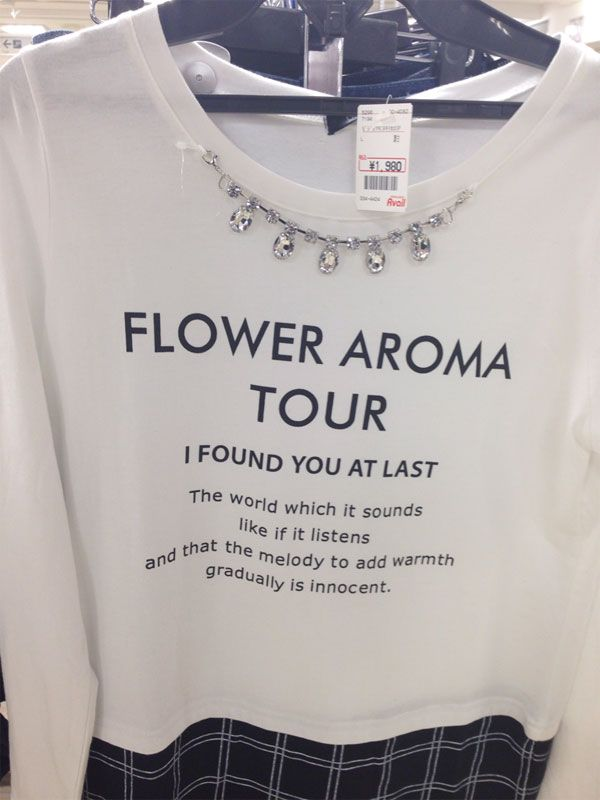 beaff679 Japanese Discount Store Shirts with Random English Words | humor ...