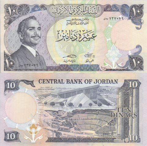 10 Dinars Jordan S Banknote Bank Notes Money Design Currency Design