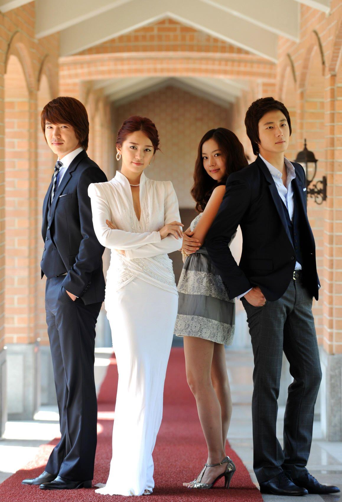 Eun hye husband