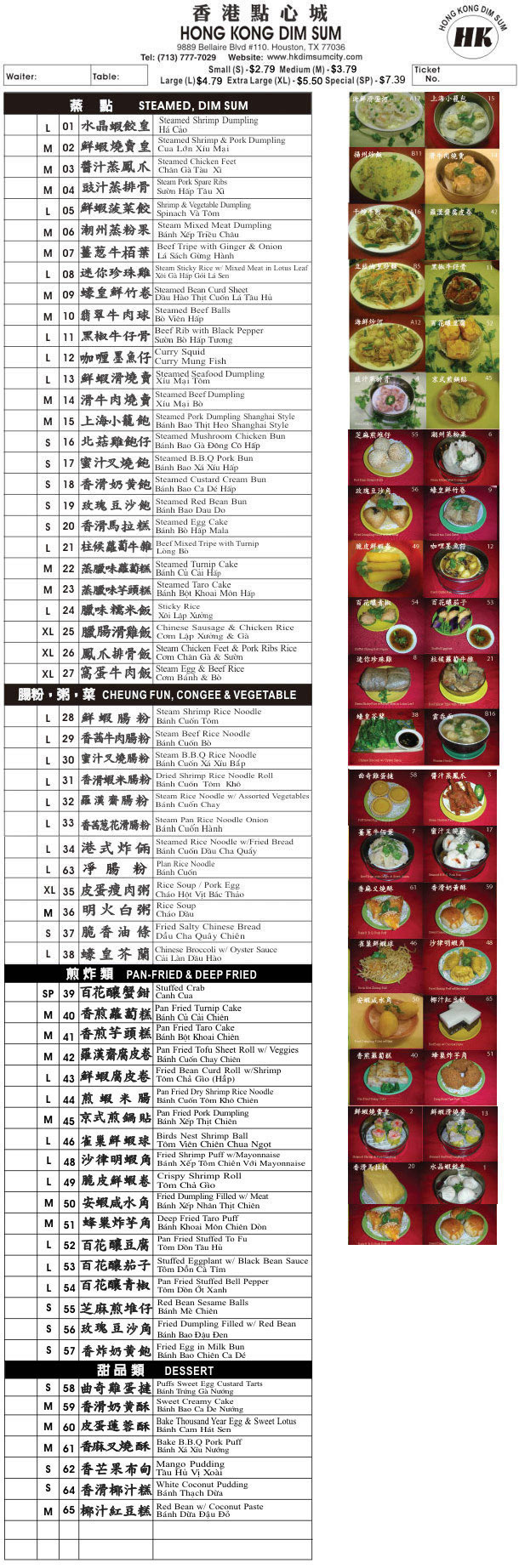 Hong Kong Dim Sum Dim Sum Recipes From Heaven Hong Kong
