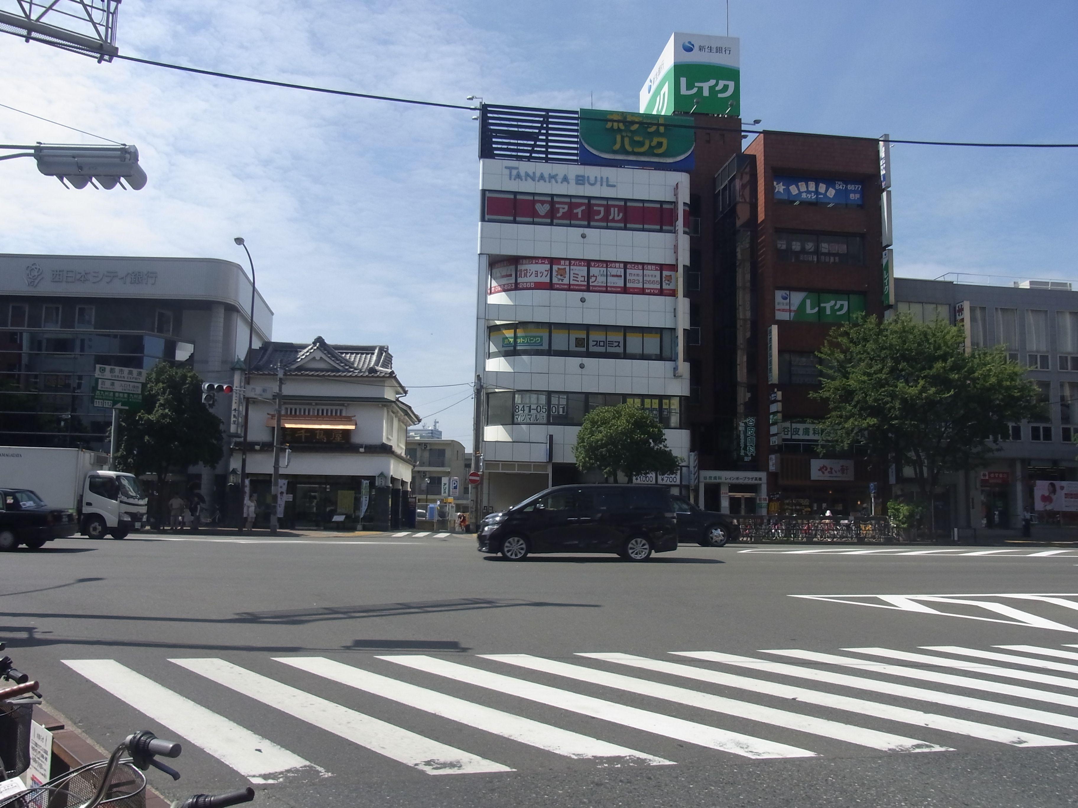 懐かしい 福岡・西新の街☆彡