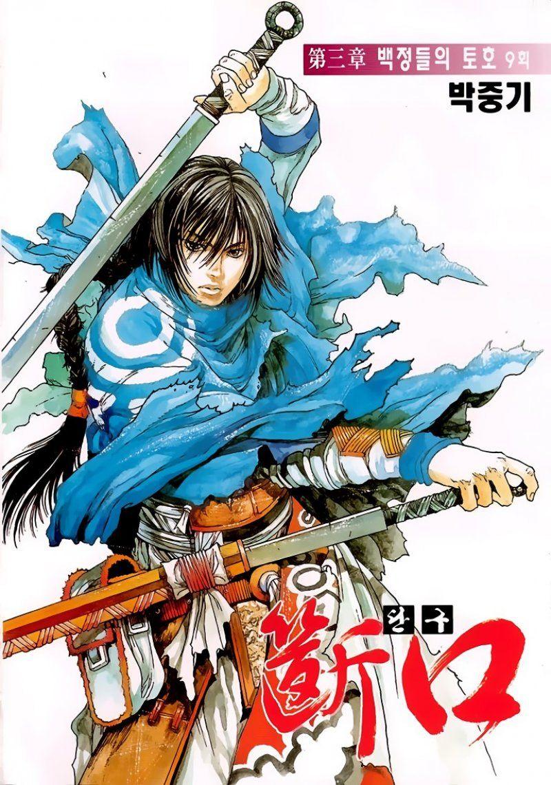 BUY NEW dangu 191439 Premium Anime Print Poster Anime
