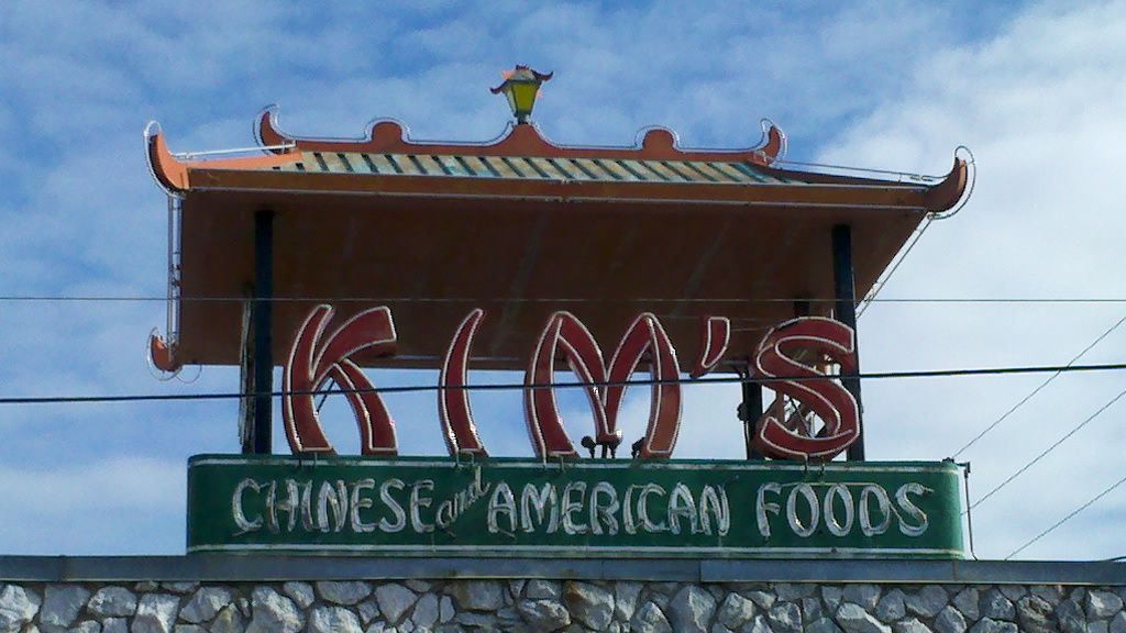 Kim S Chinese Restaurant Just South Of Medford Oregon On Highway 99 Closed In 2005 The Building American Food Restaurants Best Chinese Food Medford Oregon