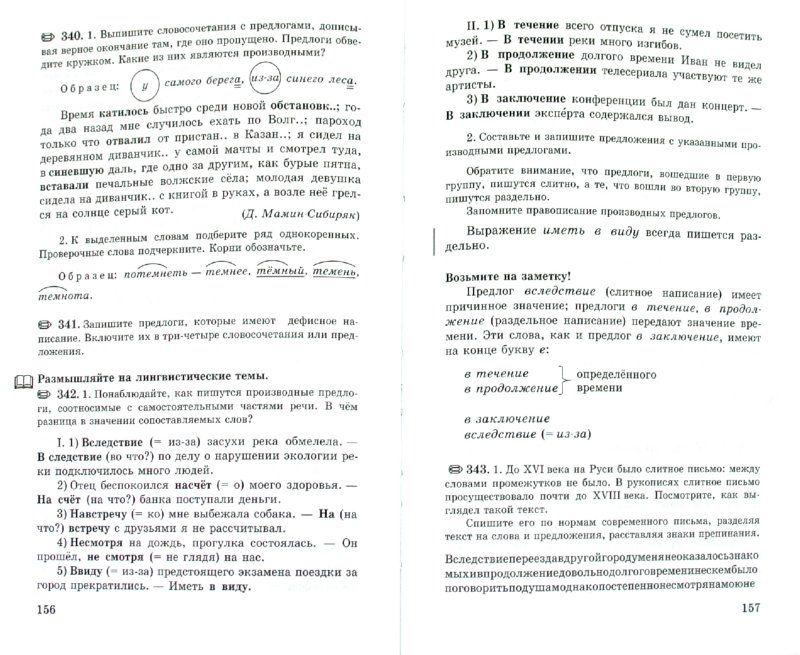 Решебник для 11 класса химия комплексная тетрадь для контроля знаний академический уровень