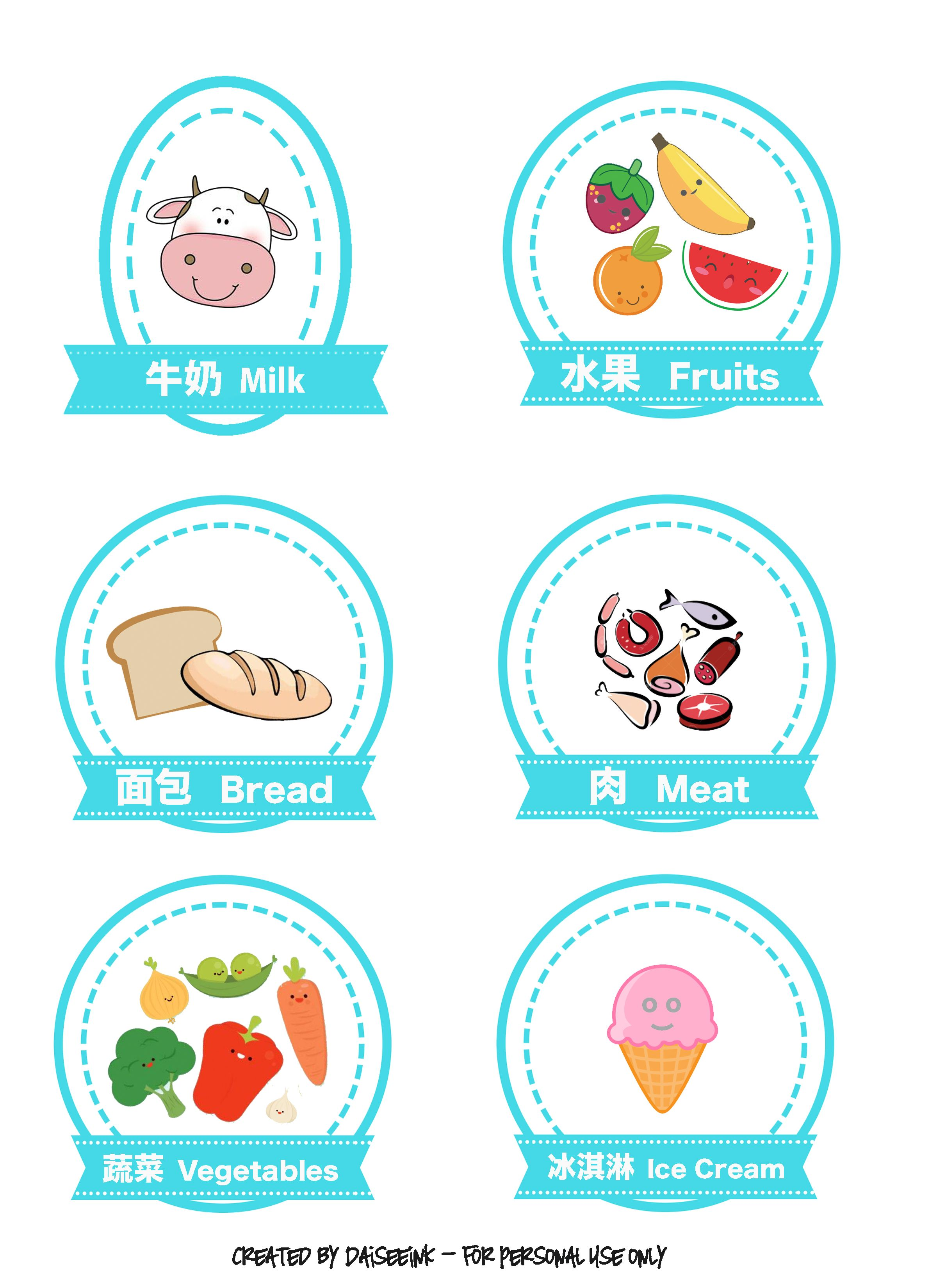 Free play kitchen printables in Chinese and English! | Daisee Ink ...