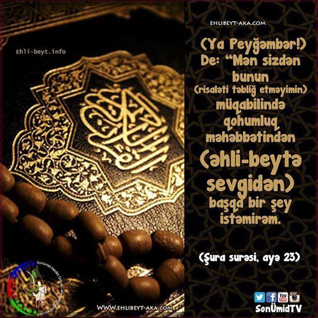 Imam Zeynəlabidin ə A Samli Qocanin Sohbəti Quran Slammed