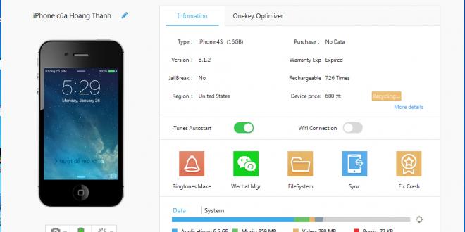نقل الصور من الايفون الى الكمبيوتر ويندوز او ماك باستخدام Itunes بالكيبل Iphone Management Latest Iphone Iphone