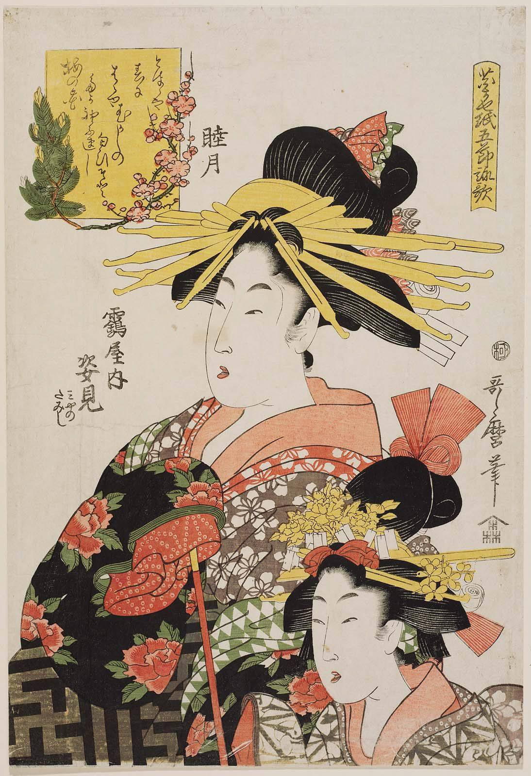 Dating Ιαπωνικά κεραμικά
