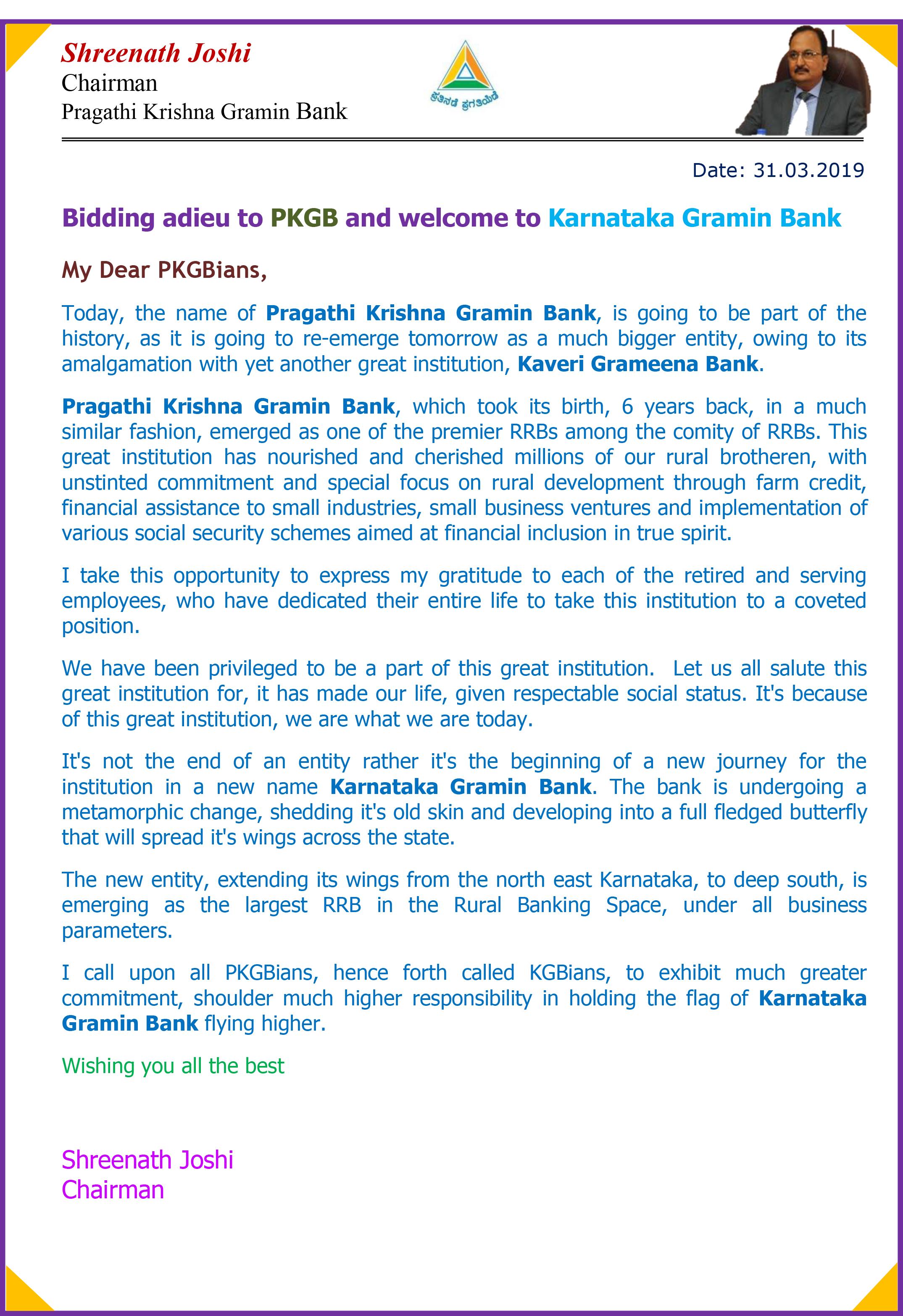 Karnataka Gramin Bank Karnataka Emergency History