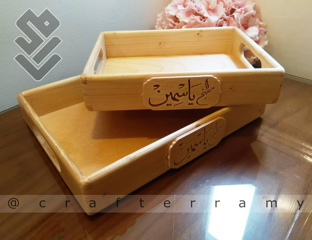 Pin By Madianfaris On My Saves In 2021 Crafts Repurposed Serving Tray
