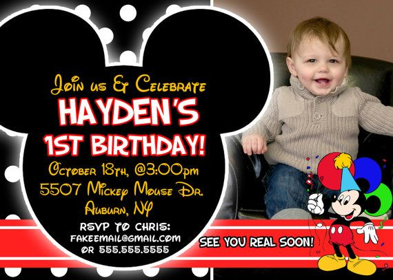 Custom Mickey Mouse Invitations Mickey Mouse Clubhouse Birthday