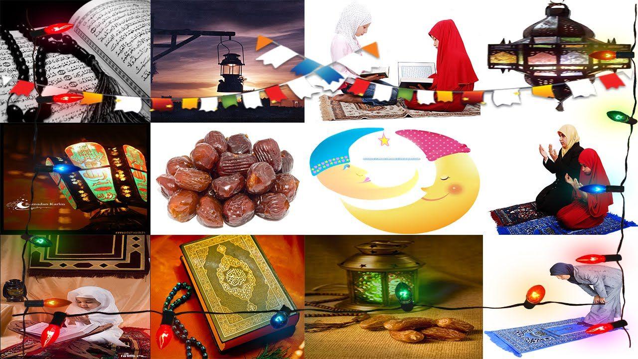 صور رمضان مجموعة صور عن شهر رمضان بجودة عالية Photos Ramadan Cool Gifs Youtube Videos